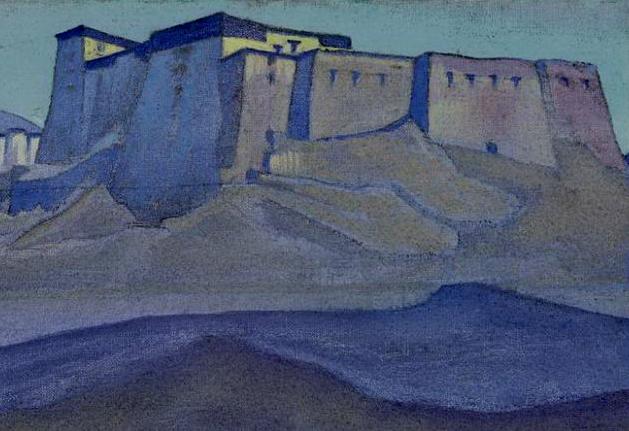 Nicolas Roerich Dzong