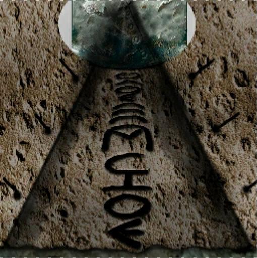 Runes saying 'Beware'