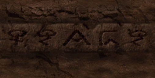 Runes saying 'Peace'